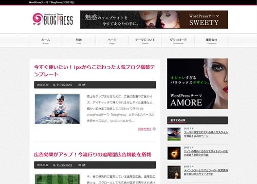人気ブロガーを目指すアフィリエイター必見のブログ・サイト作成用WordPressテーマ