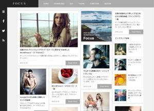 グリッドレイアウトのwebデザイン作成用WordPressテンプレート