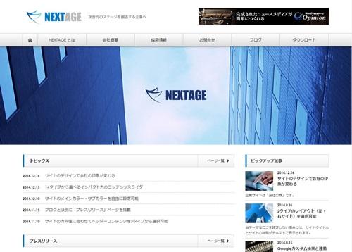企業向けwebデザインのサイト作成用おすすめWordPressテンプレート