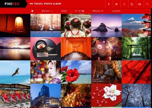 美しいポートフォリオ、ギャラリーサイトが作成できるWordPressテーマ