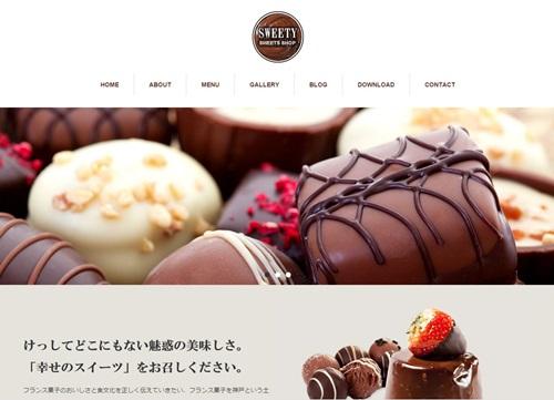 店舗や企業向けwebデザインのサイト作成用WordPressテンプレート