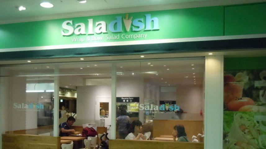 サラディッシュ(Saladish) サンシャイン池袋店