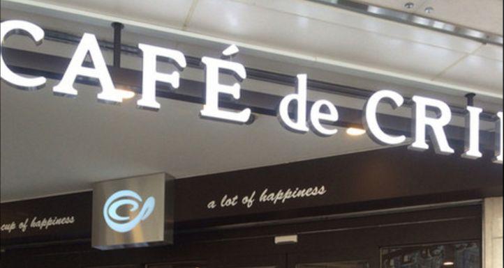 カフェ・ド・クリエプラス(南池袋店)